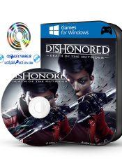 بکاپ Dishonored: Death Of The Outsider