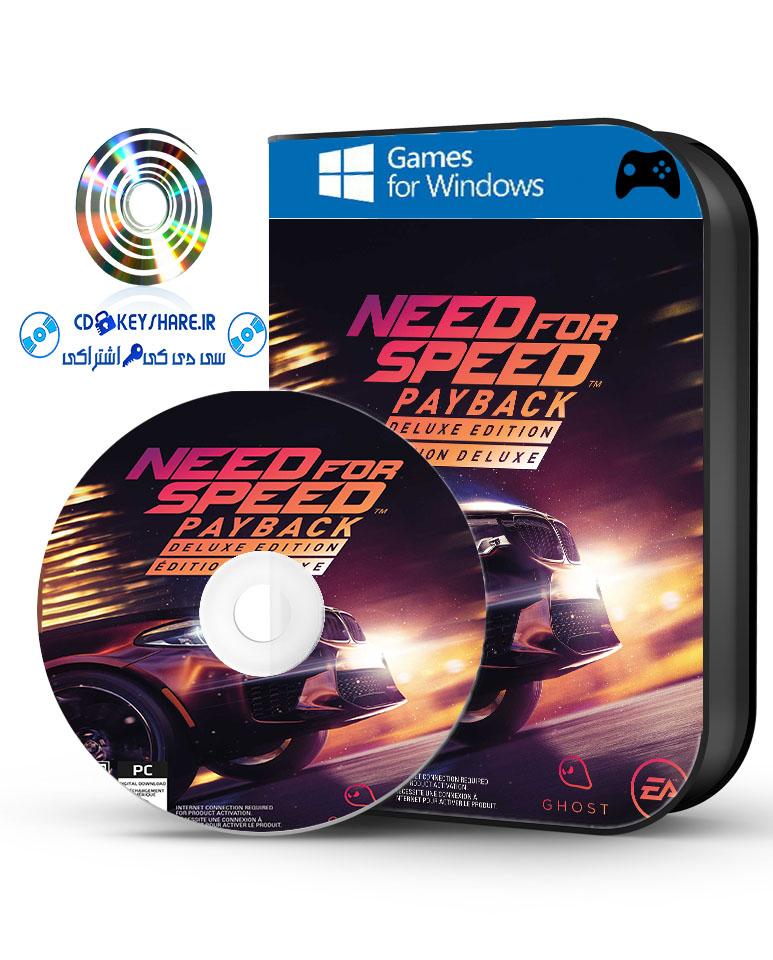 بکاپ  Need for Speed Payback