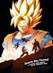 اشتراک آفلاین DRAGON BALL Fighter Z