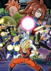 Dragon Ball FighterZ fecha poster123 200x275 cad53 f186ef73ef0b3d92fedff58ccf30bfdd - اشتراک آنلاین DRAGON BALL Fighter Z