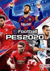 سی دی کی اشتراکی  eFootball PES 2020