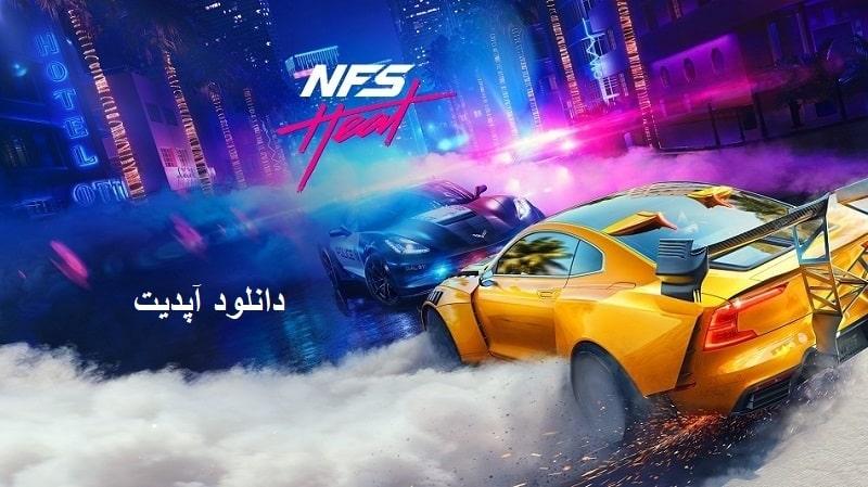 nfs cdkey 333min min - دانلود آپدیت Need For Speed