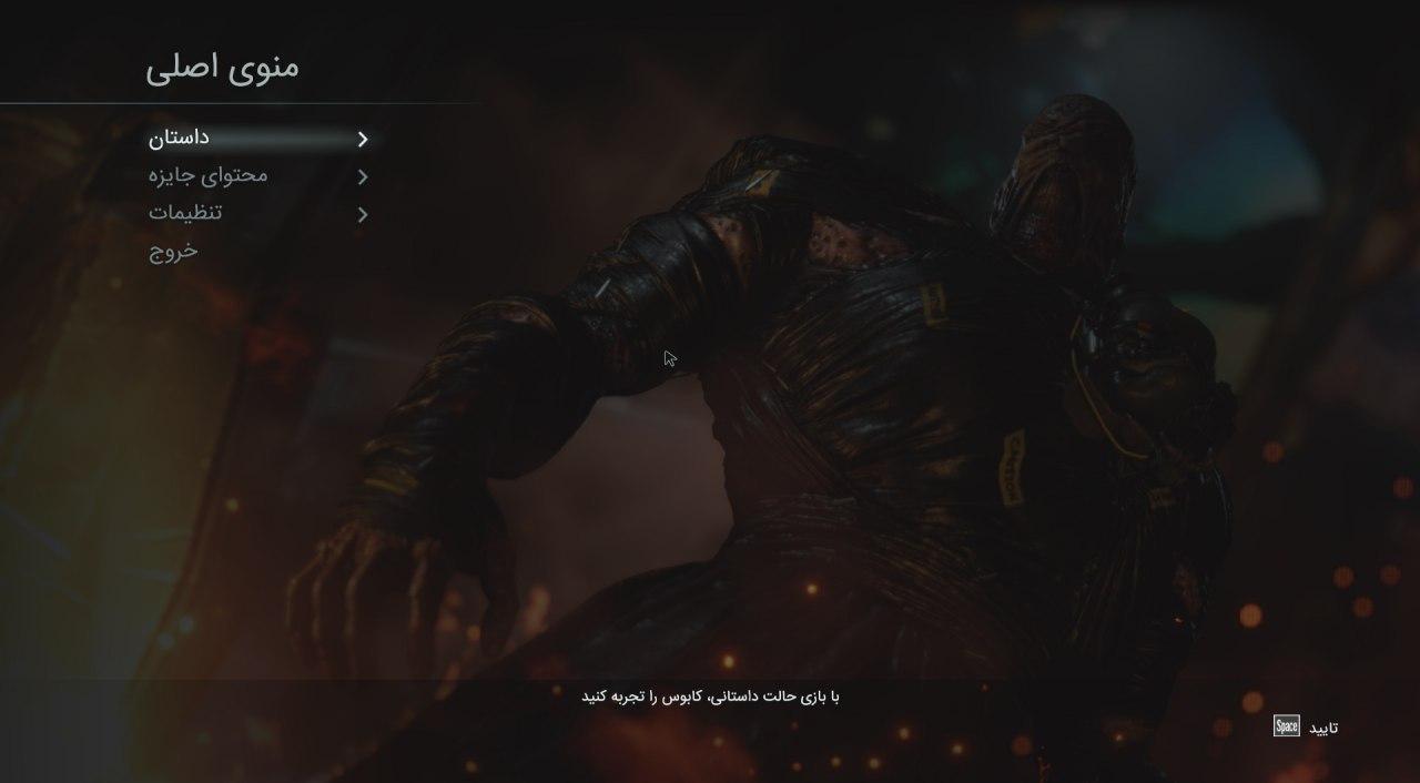 Rise Of The Tomb Raider - زیرنویس فارسی (نسخه کامل ) رزیدنت اویل 3