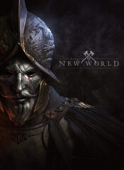 سی دی کی اورجینال New World