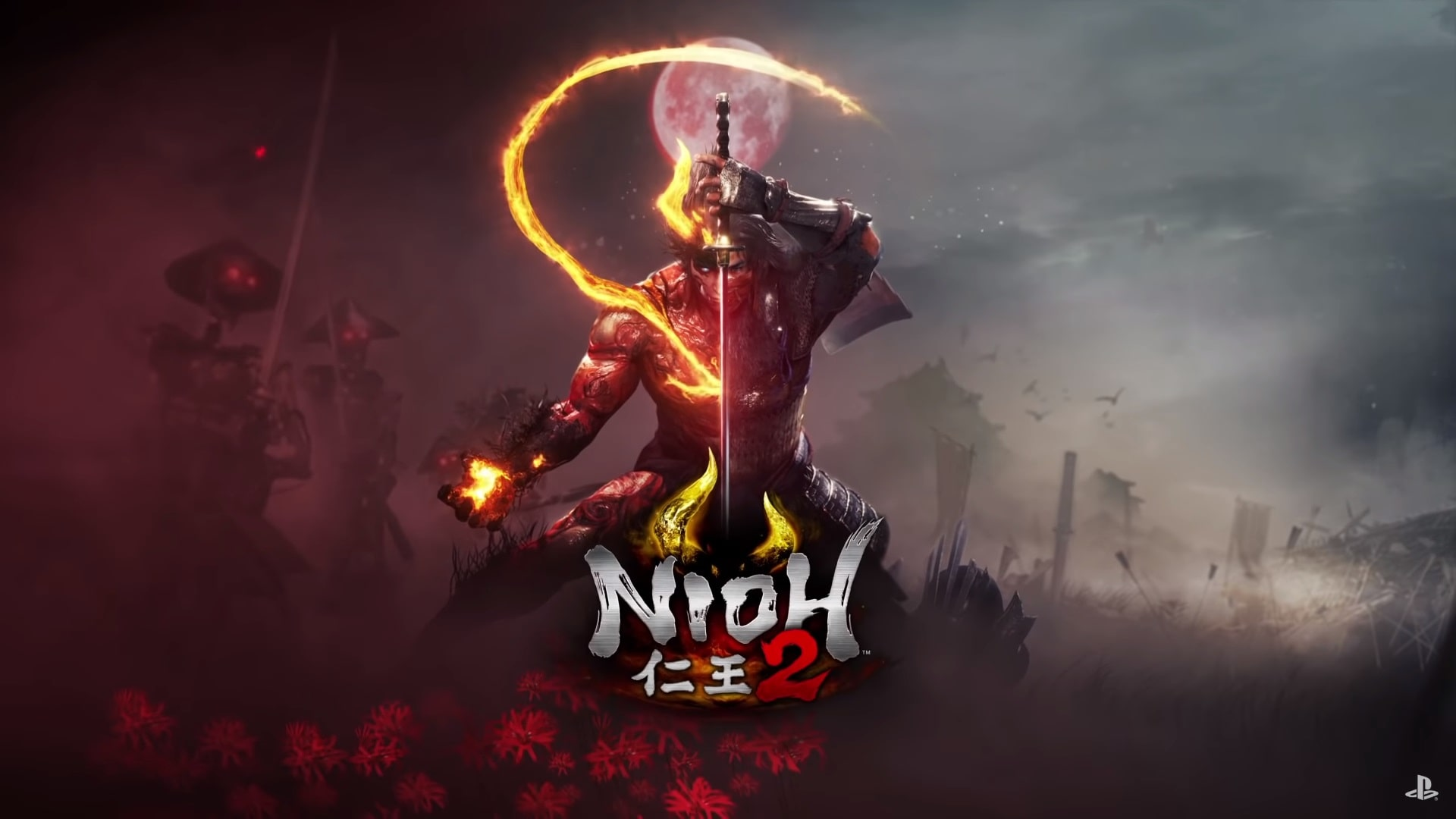 nioh 2 the complete edition 7 min - سی دی کی اورجینال Nioh 2 – The Complete Edition