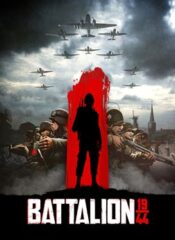 سی دی کی اورجینال Battalion 1944
